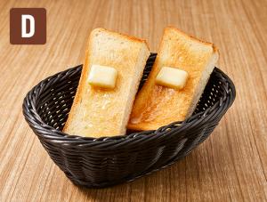 トースト2切れの満足セット